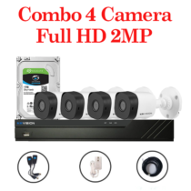 4 Camera KX-2111C4 + 1 Đầu ghi hình 4 kênh KBVISION